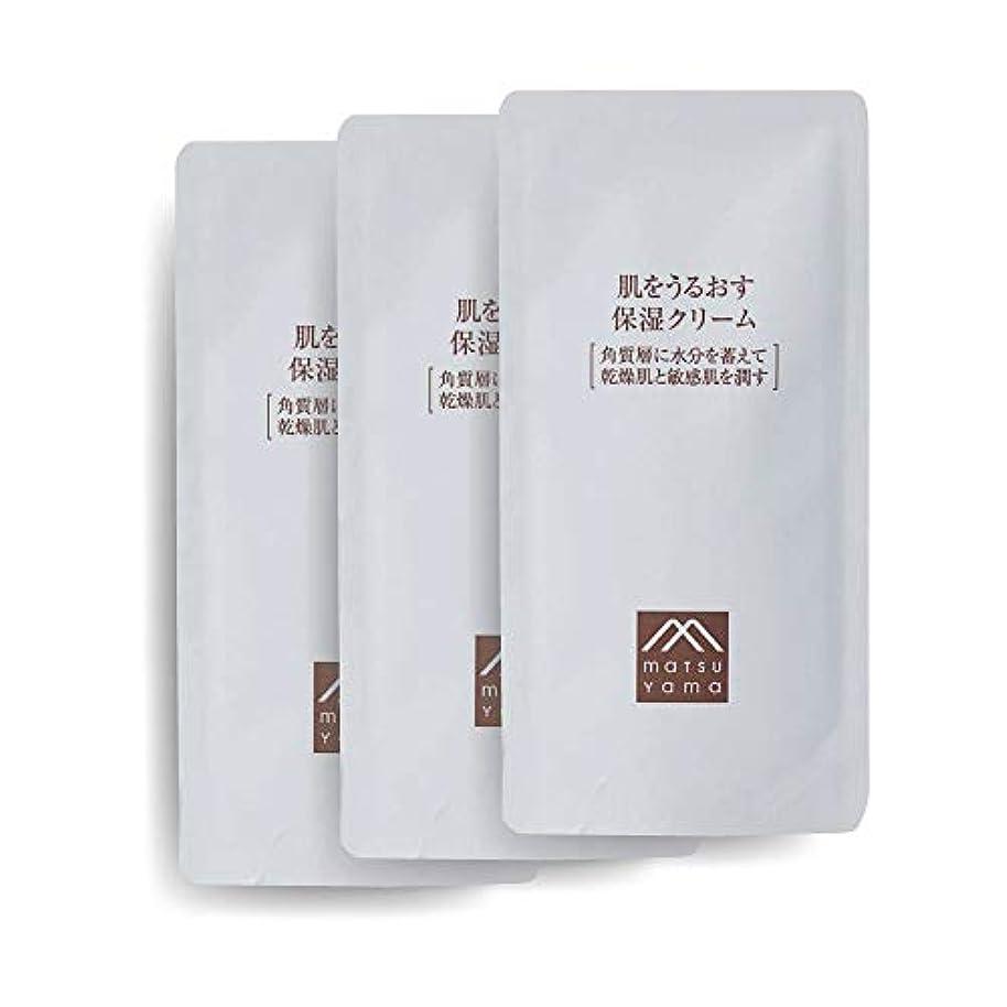 松山油脂 肌をうるおす保湿クリーム 詰替用 45g × 3個セット ボディケア 乾燥 保湿 ボディークリーム