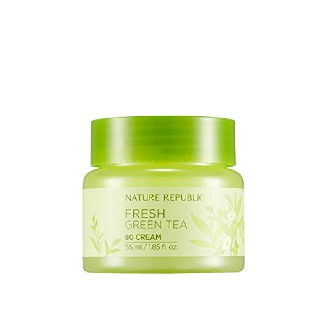 引っ張るリーク音楽ネイチャーリパブリック(Nature Republic)フレッシュグリーンティー80クリーム 55ml / Fresh Green Tea 80 Cream 55ml :: 韓国コスメ [並行輸入品]