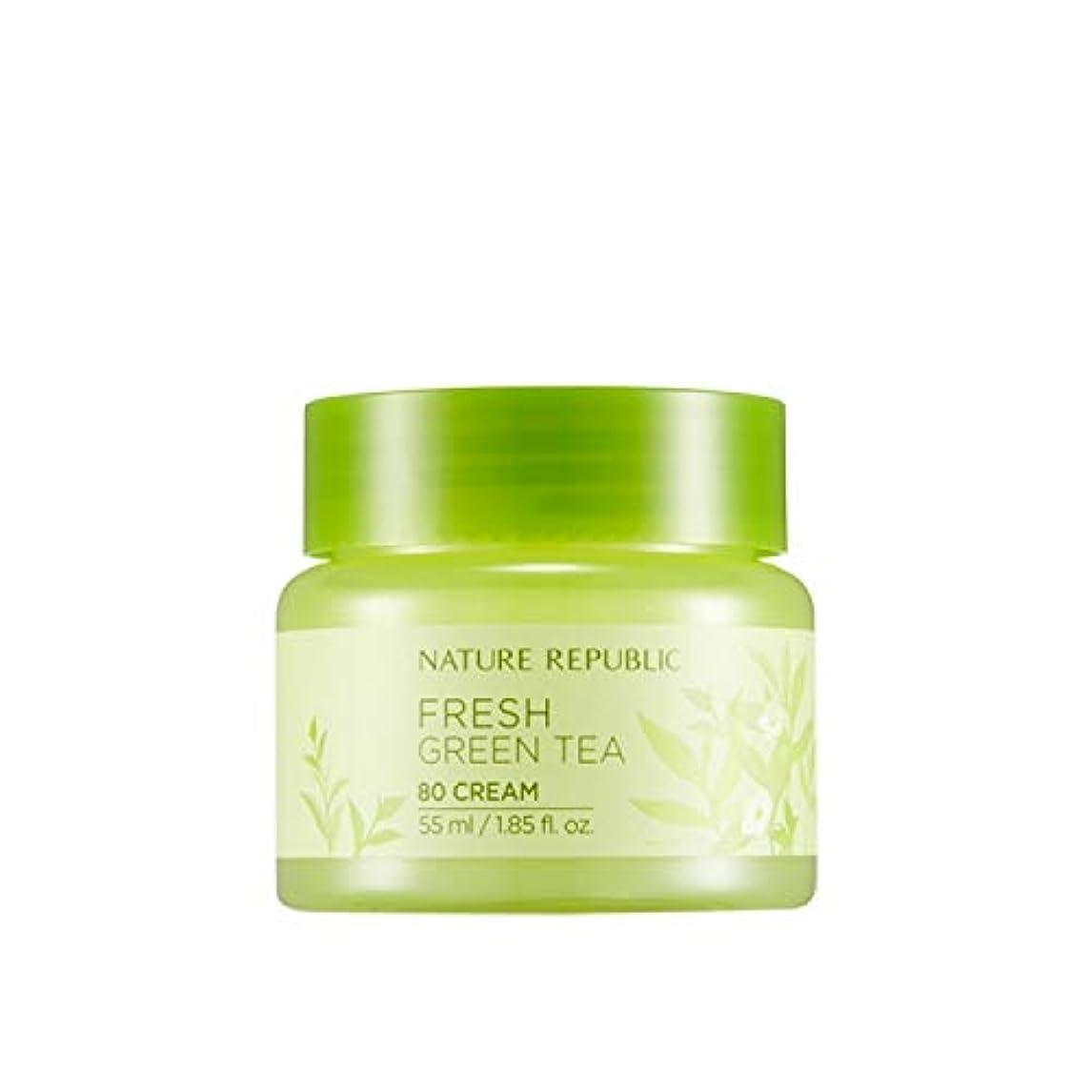お風呂を持っている基礎分析的ネイチャーリパブリック(Nature Republic)フレッシュグリーンティー80クリーム 55ml / Fresh Green Tea 80 Cream 55ml :: 韓国コスメ [並行輸入品]