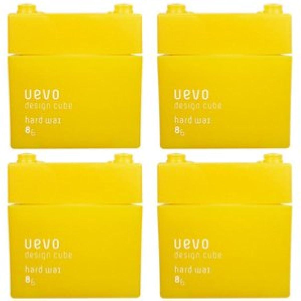 申し立てる水陸両用鉄道駅【X4個セット】 デミ ウェーボ デザインキューブ ハードワックス 80g hard wax DEMI uevo design cube