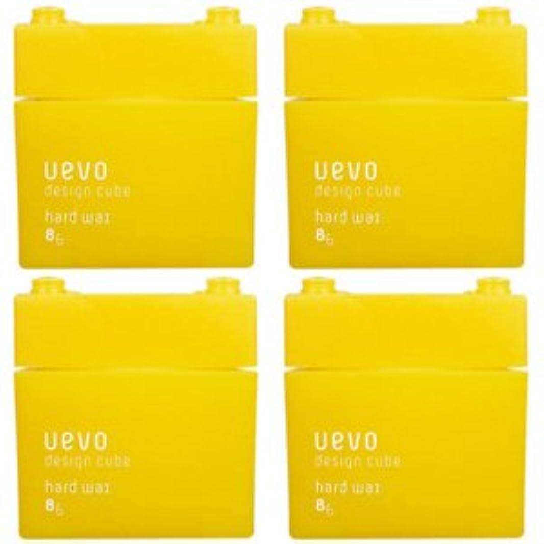 皮肉一杯カール【X4個セット】 デミ ウェーボ デザインキューブ ハードワックス 80g hard wax DEMI uevo design cube