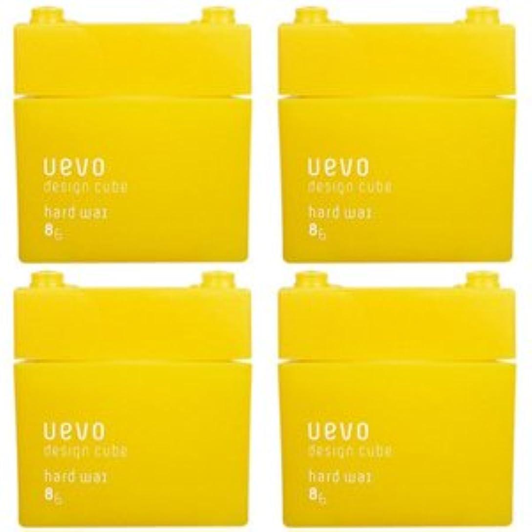 コンベンション剥離アパル【X4個セット】 デミ ウェーボ デザインキューブ ハードワックス 80g hard wax DEMI uevo design cube
