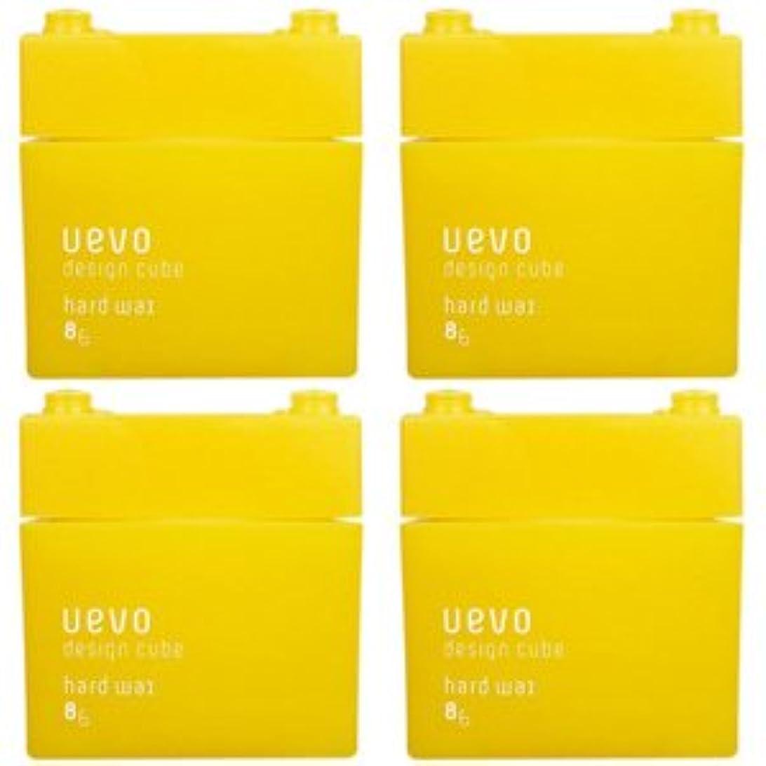 【X4個セット】 デミ ウェーボ デザインキューブ ハードワックス 80g hard wax DEMI uevo design cube