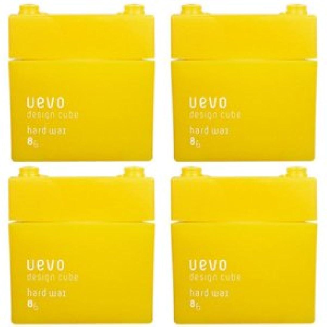 処方するライタースカーフ【X4個セット】 デミ ウェーボ デザインキューブ ハードワックス 80g hard wax DEMI uevo design cube