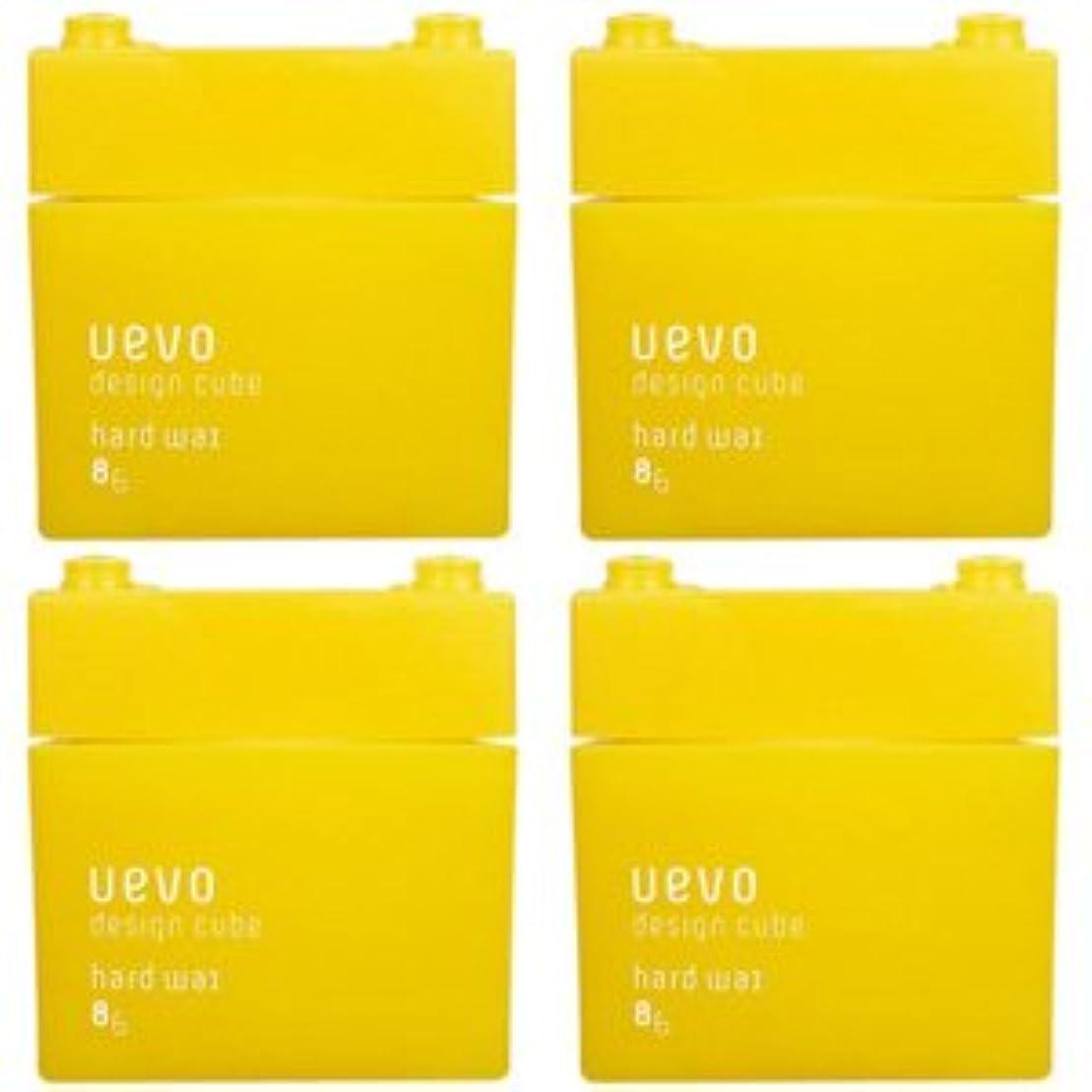 ケーブルカー照らすデクリメント【X4個セット】 デミ ウェーボ デザインキューブ ハードワックス 80g hard wax DEMI uevo design cube