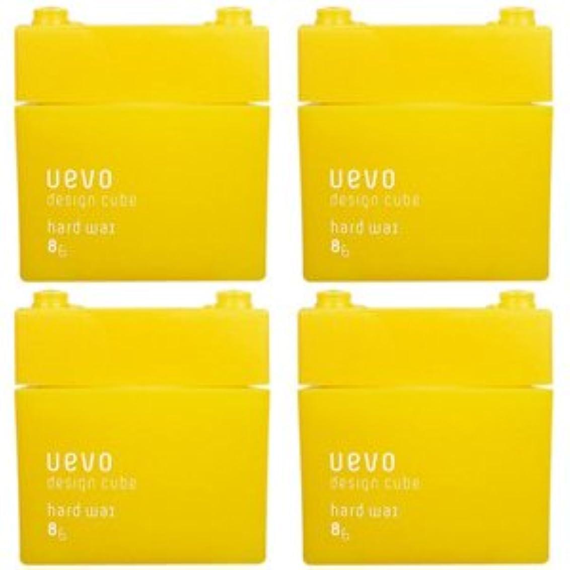 恐ろしいアンデス山脈聡明【X4個セット】 デミ ウェーボ デザインキューブ ハードワックス 80g hard wax DEMI uevo design cube