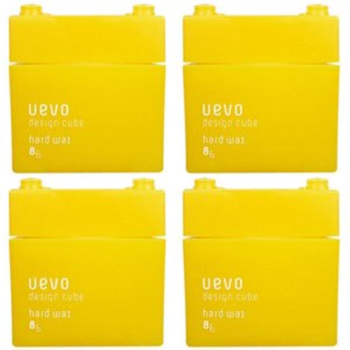 ベリカメパトロール【X4個セット】 デミ ウェーボ デザインキューブ ハードワックス 80g hard wax DEMI uevo design cube