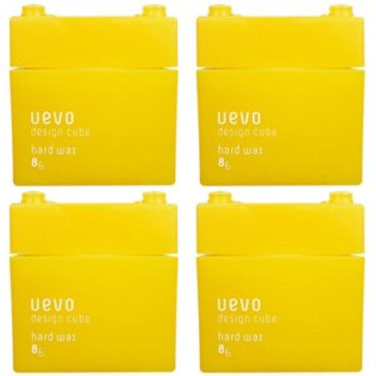 プロトタイプしばしば期待して【X4個セット】 デミ ウェーボ デザインキューブ ハードワックス 80g hard wax DEMI uevo design cube