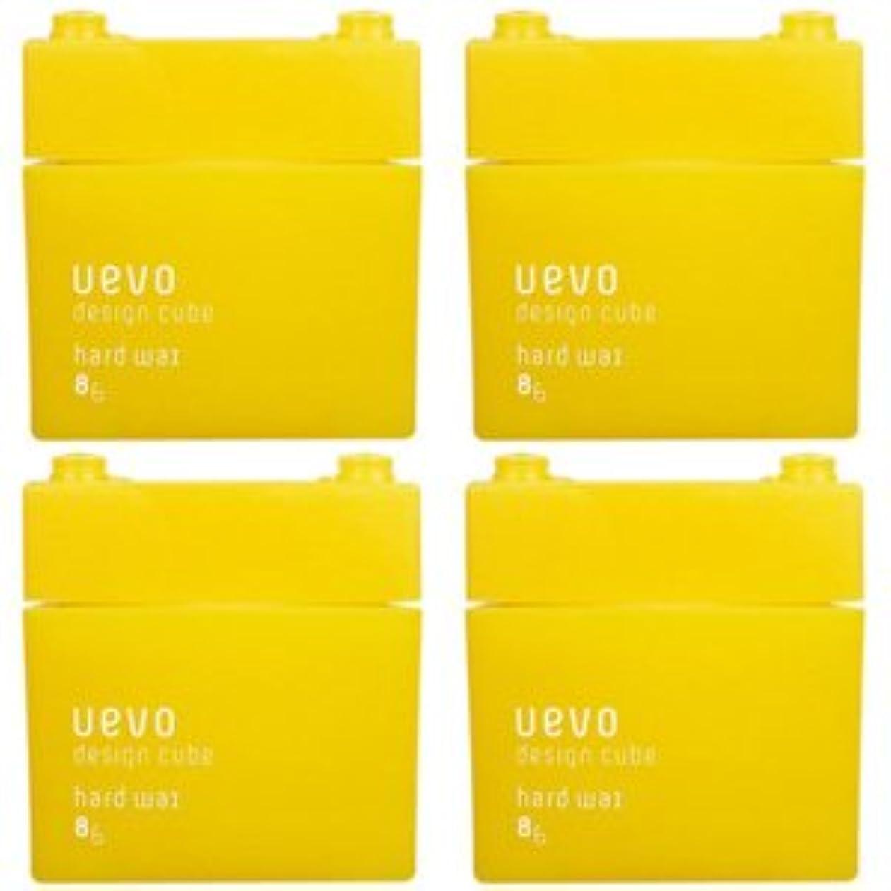 カッター化学監督する【X4個セット】 デミ ウェーボ デザインキューブ ハードワックス 80g hard wax DEMI uevo design cube