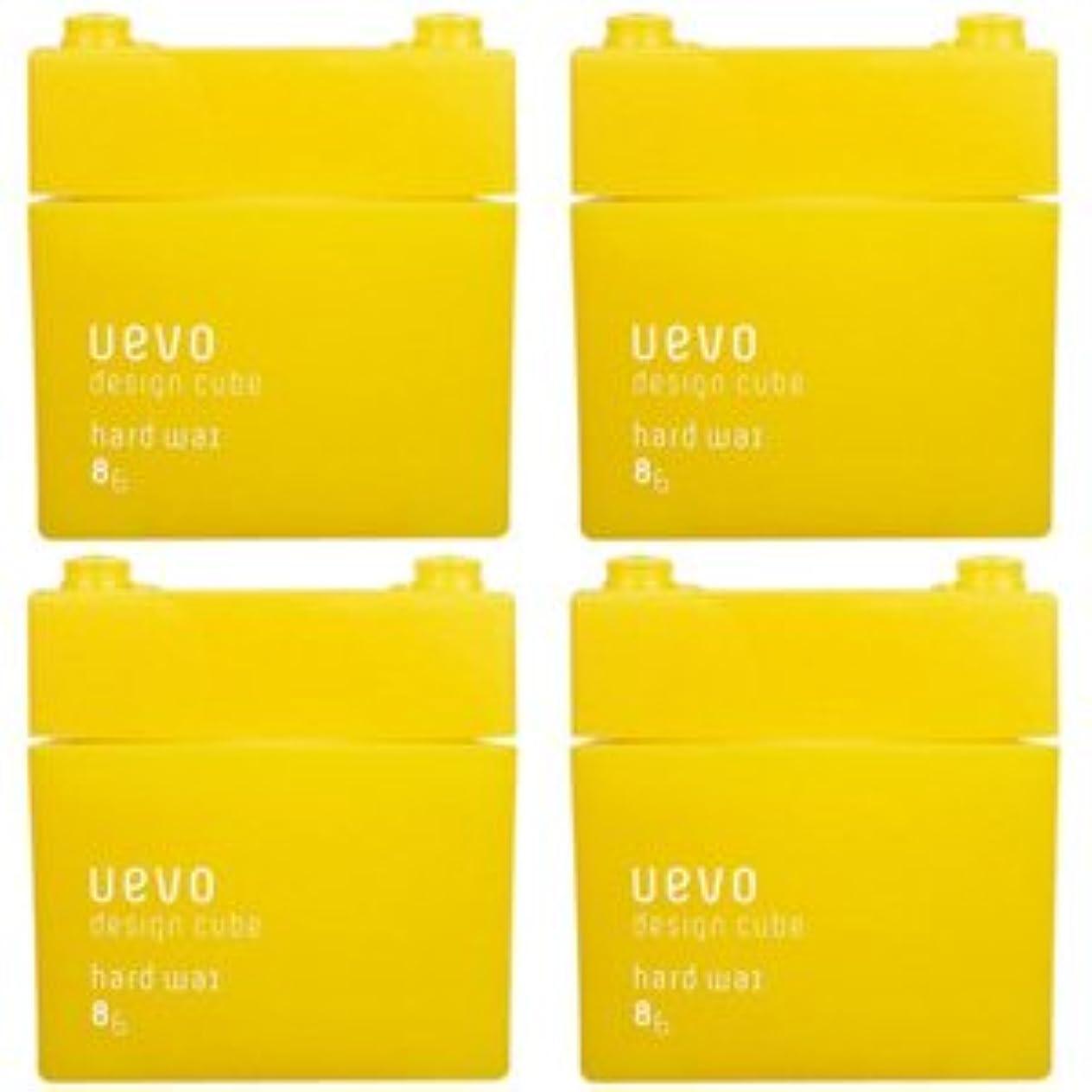 新しさ履歴書外向き【X4個セット】 デミ ウェーボ デザインキューブ ハードワックス 80g hard wax DEMI uevo design cube