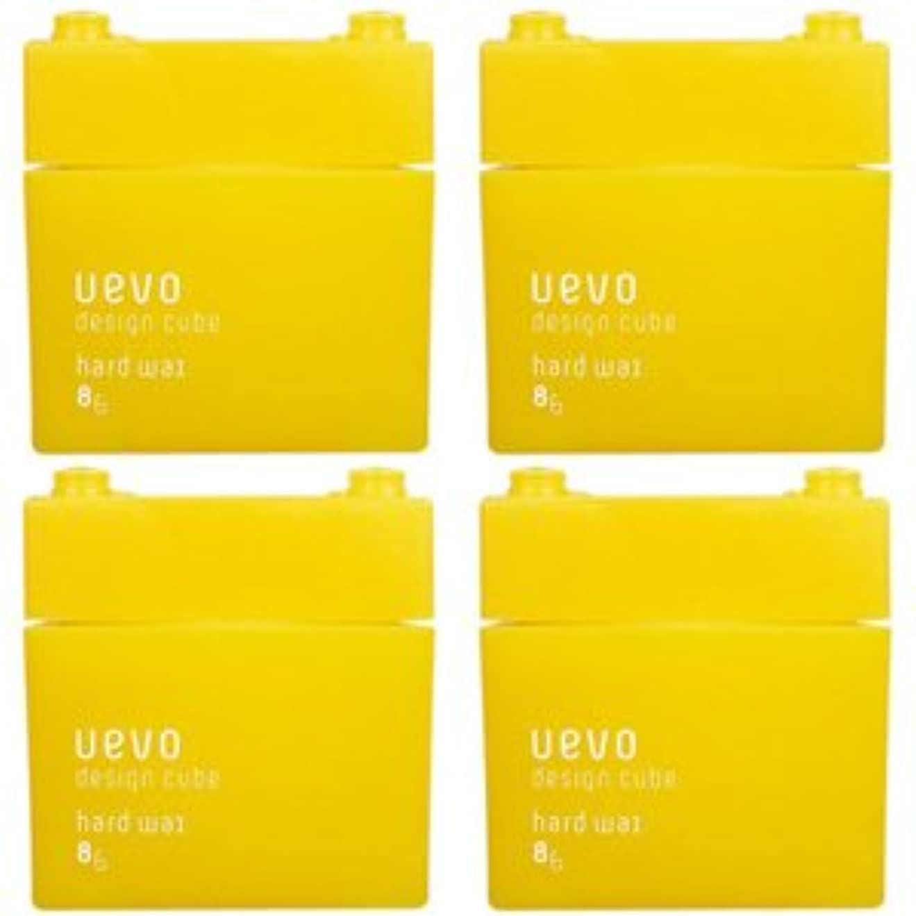 誤って妊娠した熟練した【X4個セット】 デミ ウェーボ デザインキューブ ハードワックス 80g hard wax DEMI uevo design cube