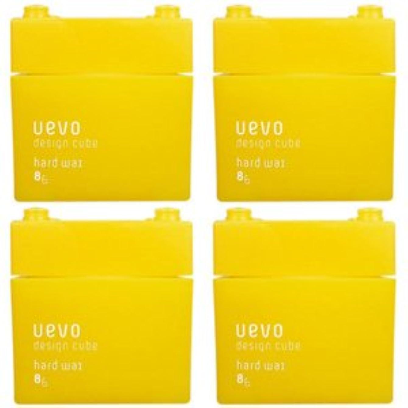 精査卒業記念アルバムまもなく【X4個セット】 デミ ウェーボ デザインキューブ ハードワックス 80g hard wax DEMI uevo design cube