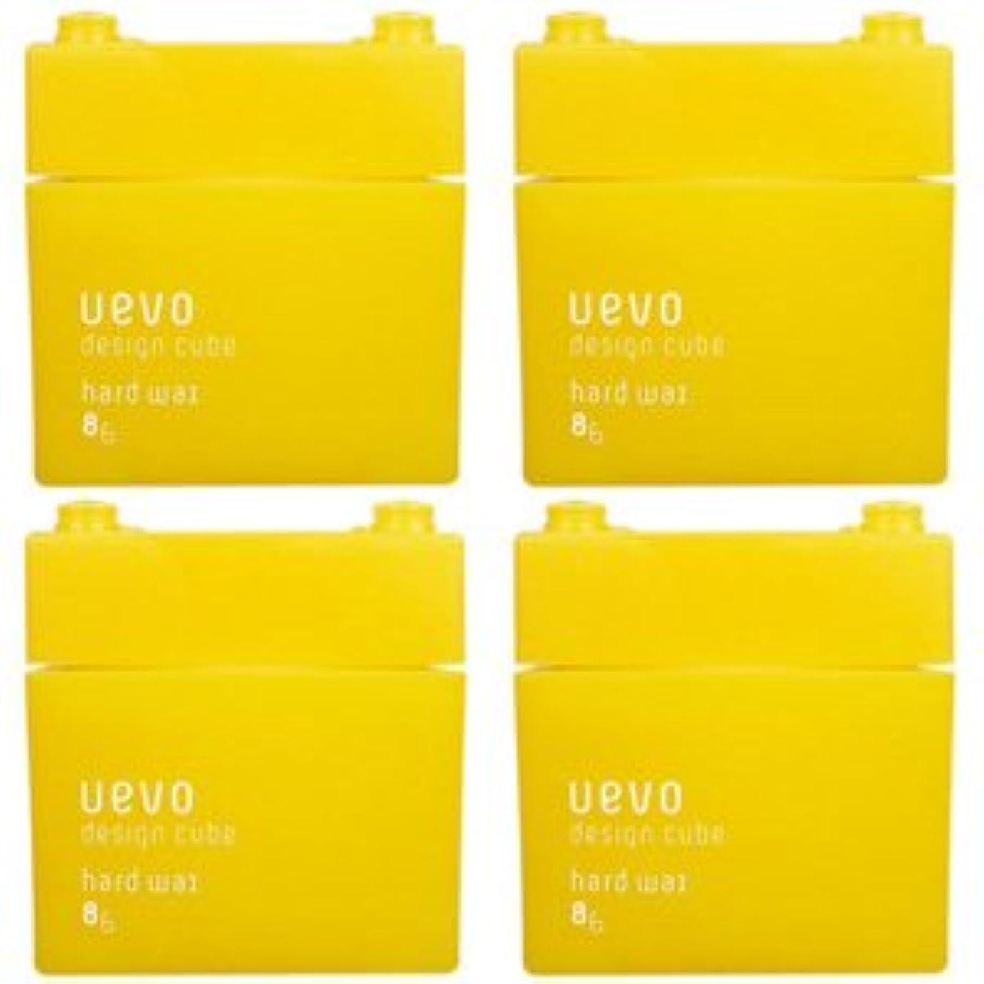 むき出しスチール割り当てます【X4個セット】 デミ ウェーボ デザインキューブ ハードワックス 80g hard wax DEMI uevo design cube