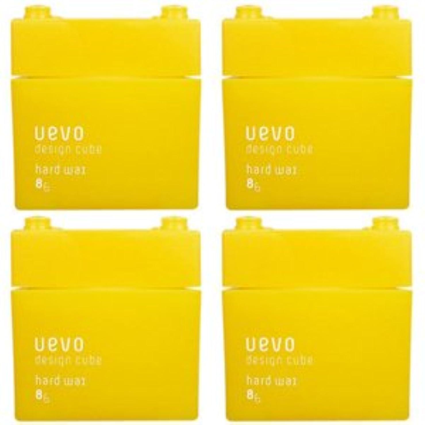 激しいこんにちは守る【X4個セット】 デミ ウェーボ デザインキューブ ハードワックス 80g hard wax DEMI uevo design cube
