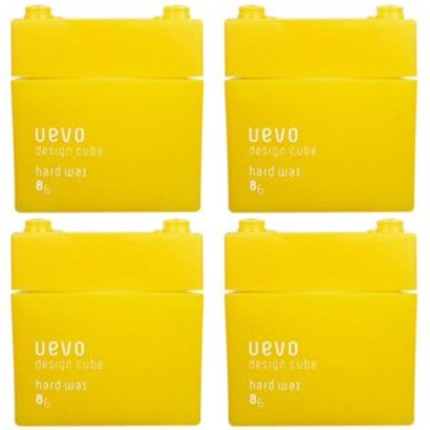 感じアームストロング同情【X4個セット】 デミ ウェーボ デザインキューブ ハードワックス 80g hard wax DEMI uevo design cube