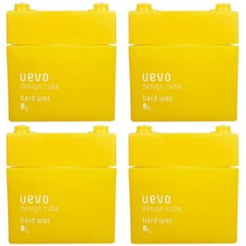 同情郵便局不従順【X4個セット】 デミ ウェーボ デザインキューブ ハードワックス 80g hard wax DEMI uevo design cube
