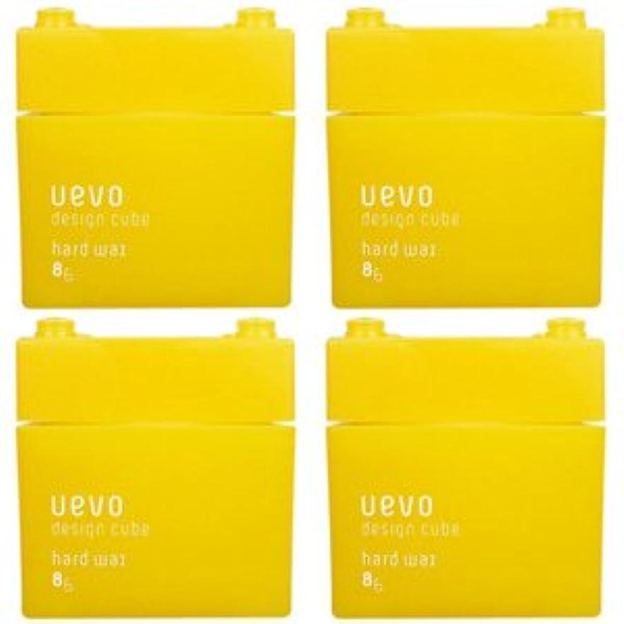ベックステキスト変換する【X4個セット】 デミ ウェーボ デザインキューブ ハードワックス 80g hard wax DEMI uevo design cube