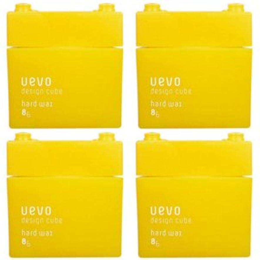 精算遡るインペリアル【X4個セット】 デミ ウェーボ デザインキューブ ハードワックス 80g hard wax DEMI uevo design cube