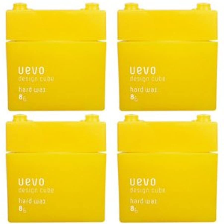 炎上達成可能後【X4個セット】 デミ ウェーボ デザインキューブ ハードワックス 80g hard wax DEMI uevo design cube
