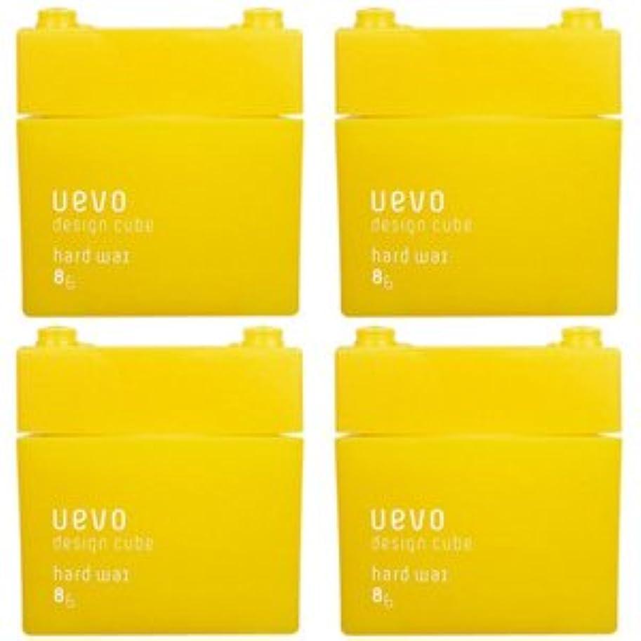 の量現金すべき【X4個セット】 デミ ウェーボ デザインキューブ ハードワックス 80g hard wax DEMI uevo design cube