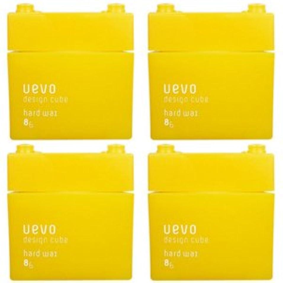 無駄力背骨【X4個セット】 デミ ウェーボ デザインキューブ ハードワックス 80g hard wax DEMI uevo design cube