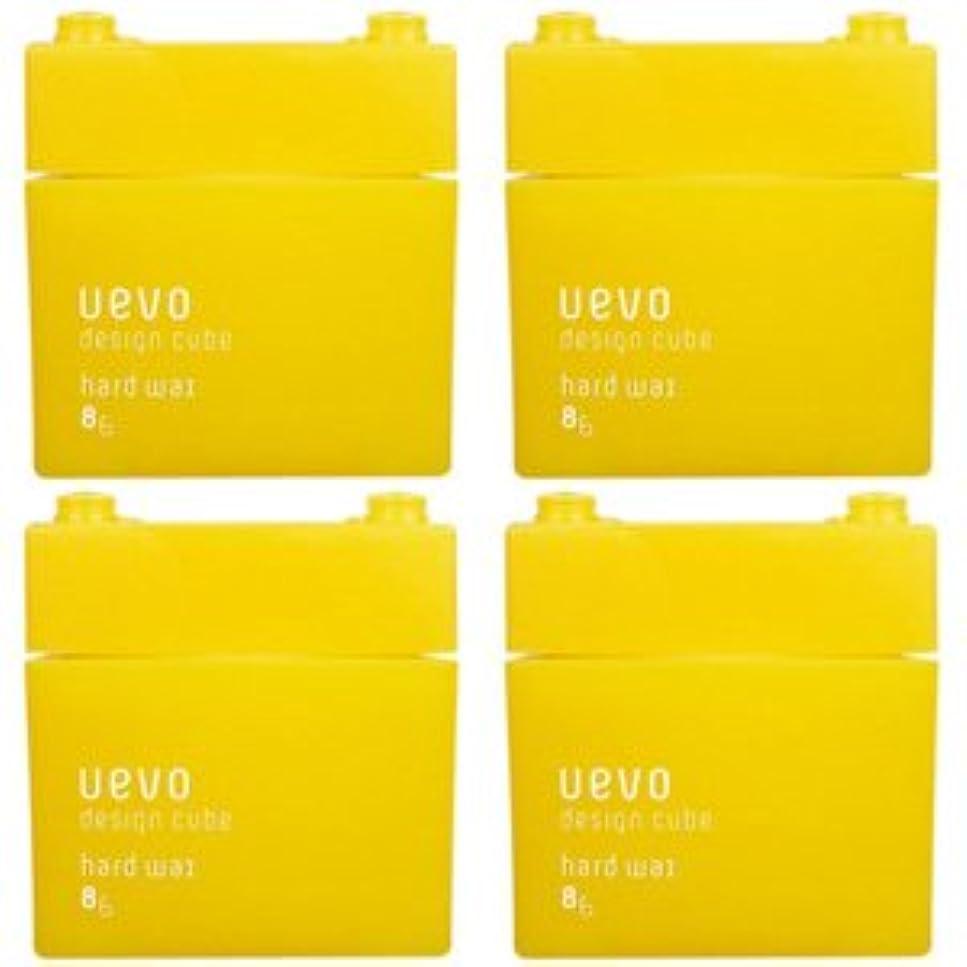 鹿テロリストハイランド【X4個セット】 デミ ウェーボ デザインキューブ ハードワックス 80g hard wax DEMI uevo design cube