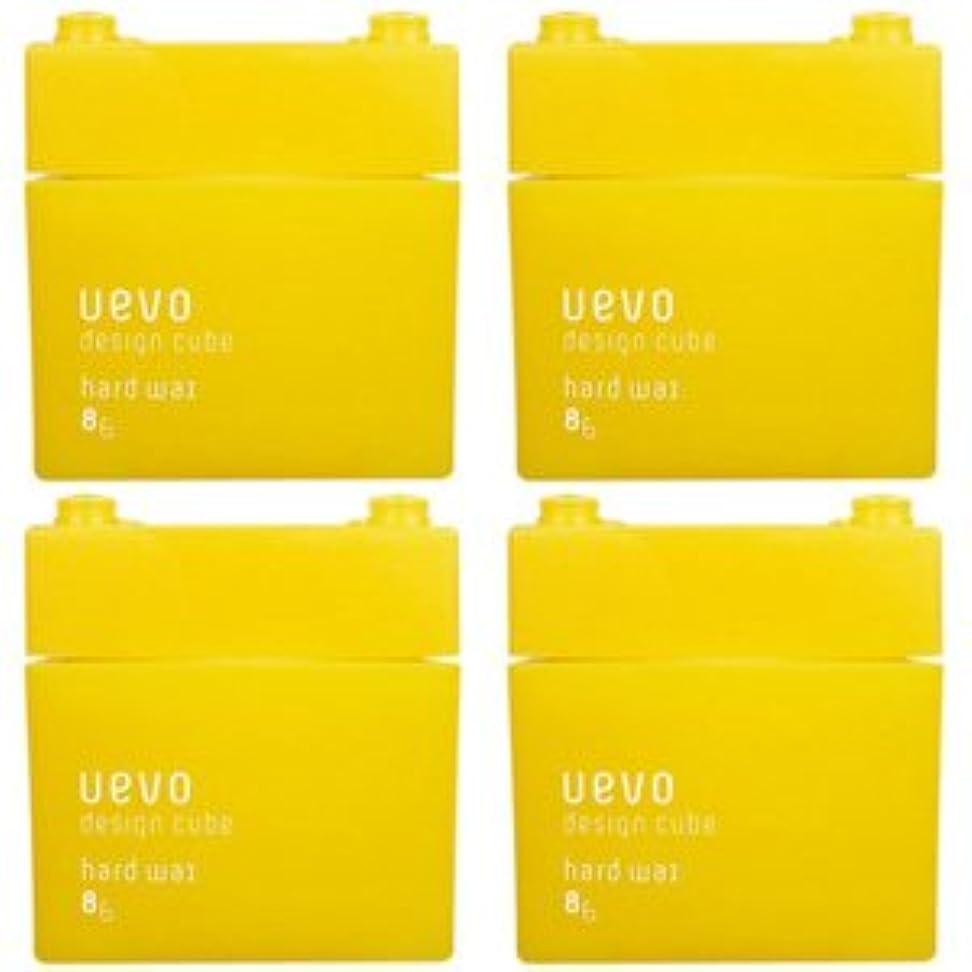 文字通り泣き叫ぶ天才【X4個セット】 デミ ウェーボ デザインキューブ ハードワックス 80g hard wax DEMI uevo design cube