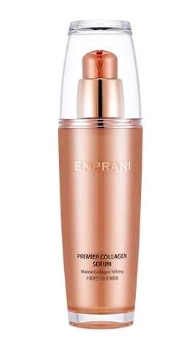 スロー不利内なるエンプラニ [韓国コスメENPRANI] Enprani Premier Collagen Serum プレミアコラーゲンセラム[海外直送品]