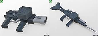 装甲騎兵ボトムズ ウエポンシリーズ 1/20 GTA-22 ヘビーマシンガン レジンキャスト製組立キット