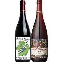 新酒[Lapierre] ラピエール&シャヌデ と Ch.カンボン のボジョレー・ヌーボー (赤) 750ml/2本【まとめて値】