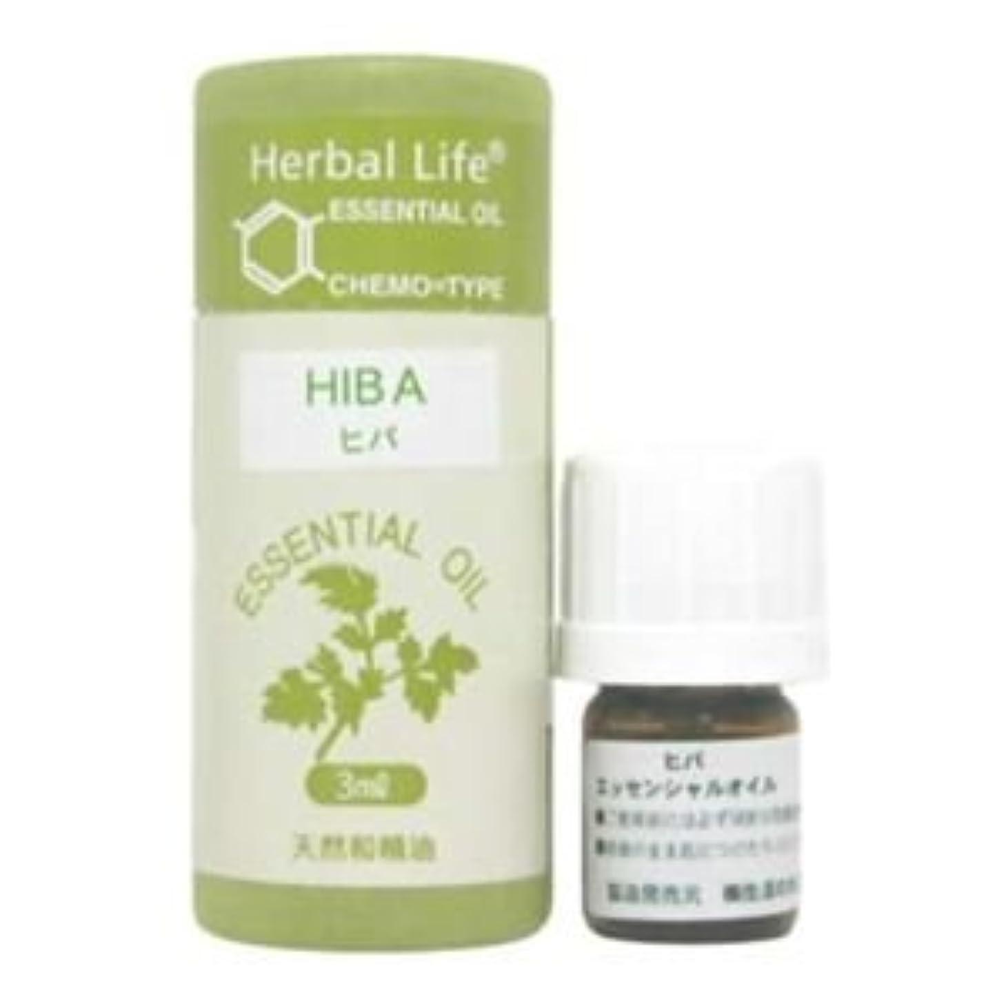 散髪実り多いジャーナル生活の木 Herbal Life ヒバ 3ml 3セット