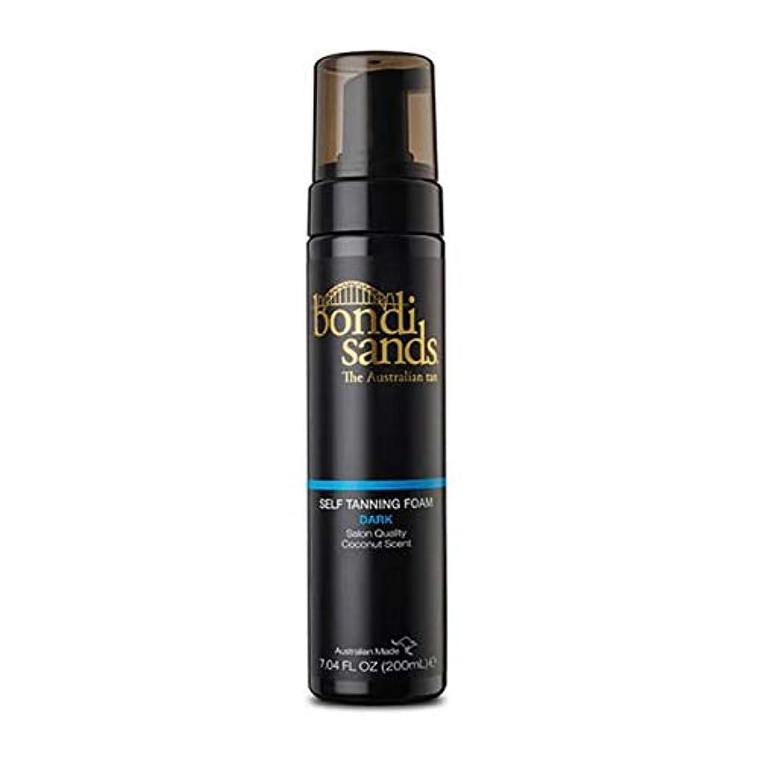 アンカーの量フォアマン[Bondi Sands ] ボンダイ砂セルフタンニングフォームダーク200ミリリットル - Bondi Sands Self tanning Foam Dark 200ml [並行輸入品]