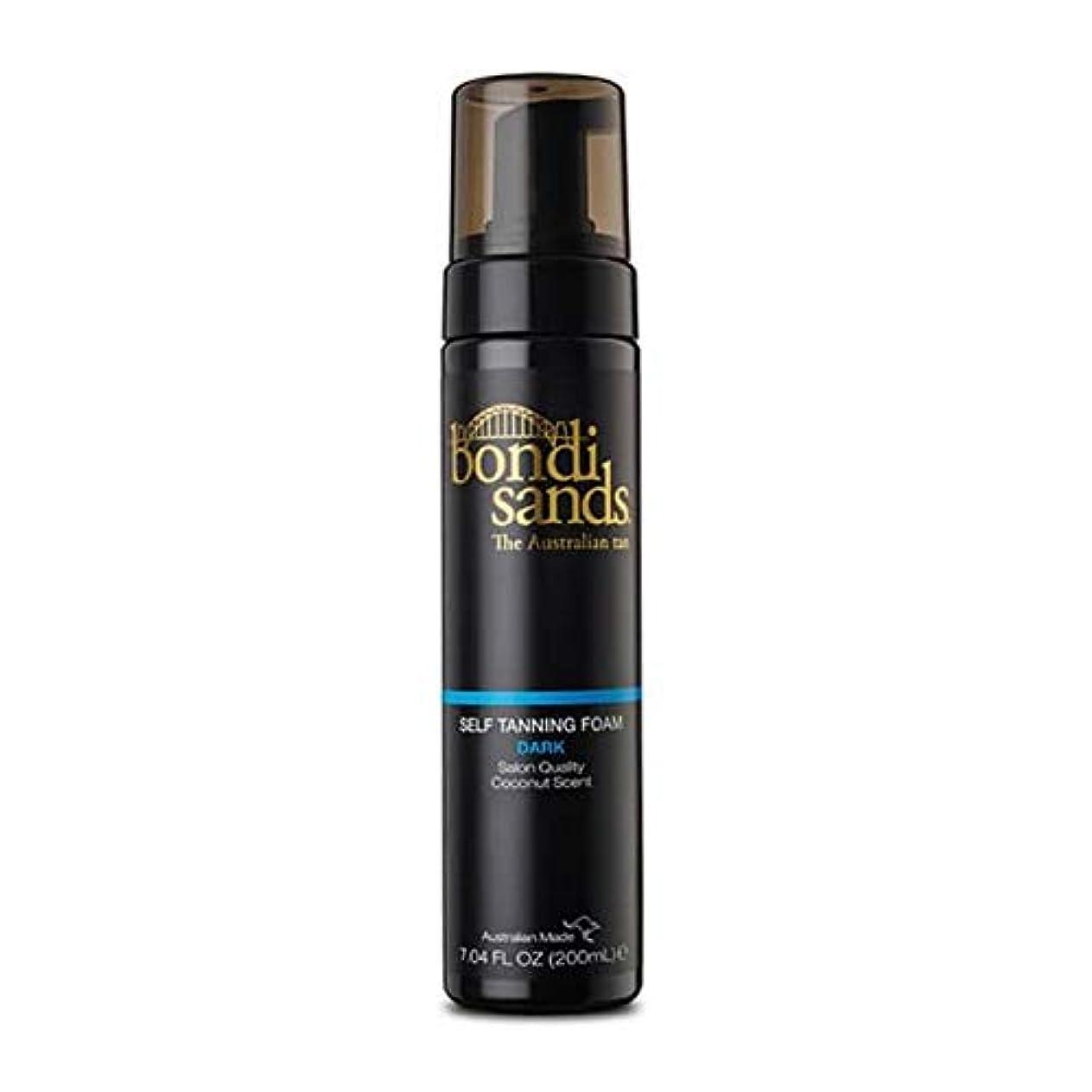 敷居抜本的なタイピスト[Bondi Sands ] ボンダイ砂セルフタンニングフォームダーク200ミリリットル - Bondi Sands Self tanning Foam Dark 200ml [並行輸入品]