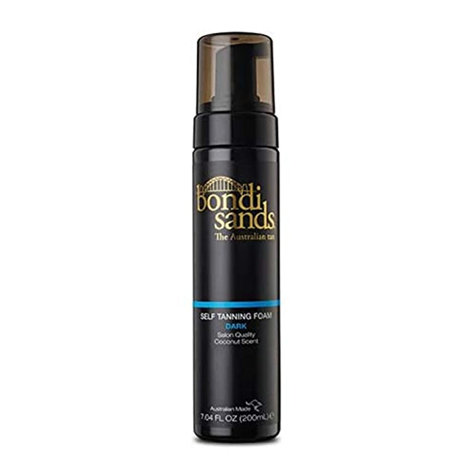 インチ似ているヒール[Bondi Sands ] ボンダイ砂セルフタンニングフォームダーク200ミリリットル - Bondi Sands Self tanning Foam Dark 200ml [並行輸入品]