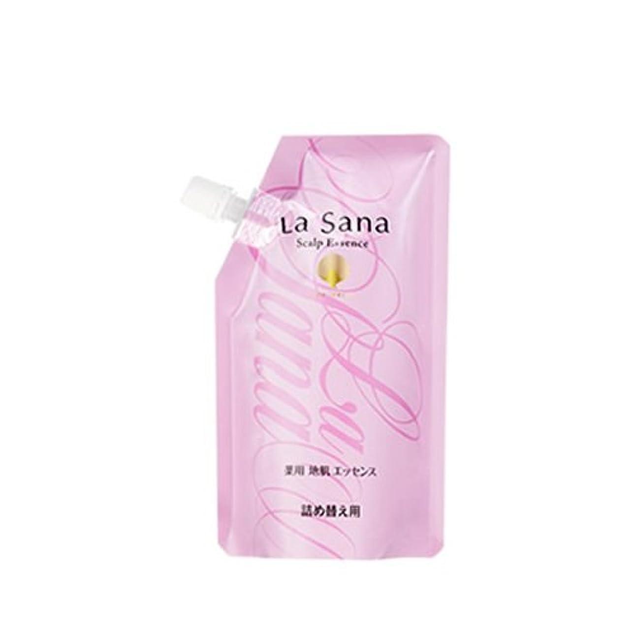 ソースシーボード多様なラサーナ 薬用 地肌 エッセンス 詰め替え用 (育毛剤) 150ml