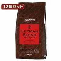 【まとめ 3セット】 タカノコーヒー ジャーマンブレンド12個セット AZB0925X12