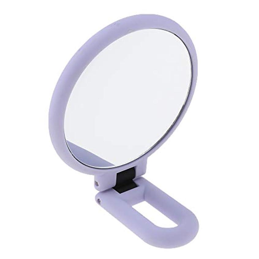 故国退却したがって折りたたみ拡大鏡両面化粧卓上旅行ハンドヘルド折りたたみミラー - 15倍の拡大鏡