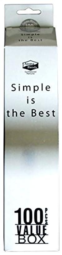 クモ封筒才能のあるパルマート アロマブレンズインセンススティックバリューボックス シンプルイズザベスト100本入 AB-100-1