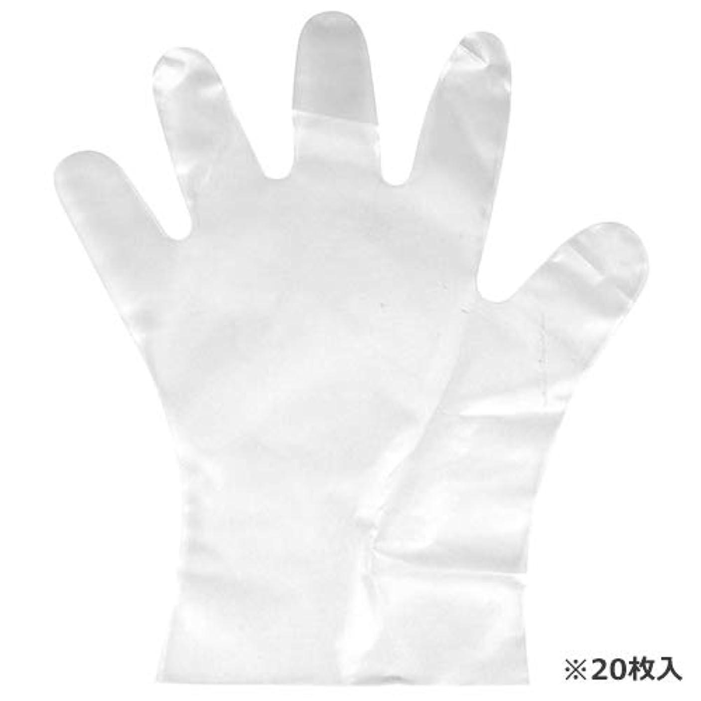 マルクス主義アレイ味方クイン 使いきり ポリエチ手袋 20枚入 ふつうサイズ