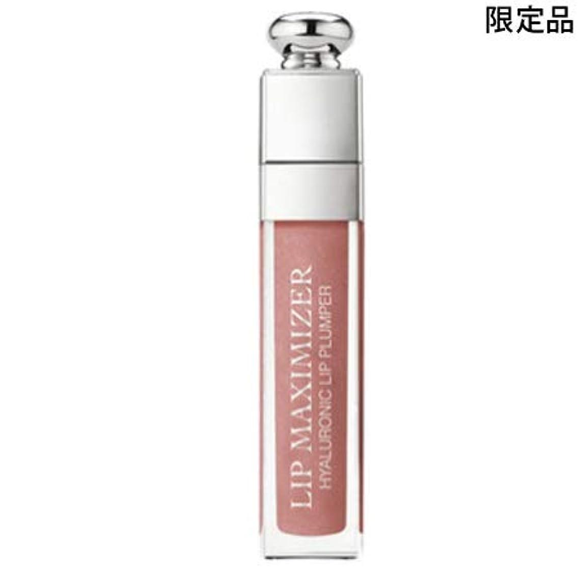 ラショナル腐敗した首Dior(ディオール) アディクト リップ マキシマイザー #012 ローズウッド 限定色