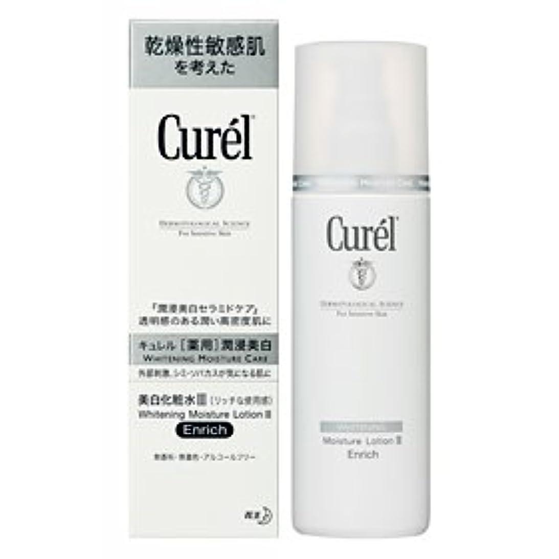 キュレル 美白化粧水3(リッチな使用感) 140ml×3個セット