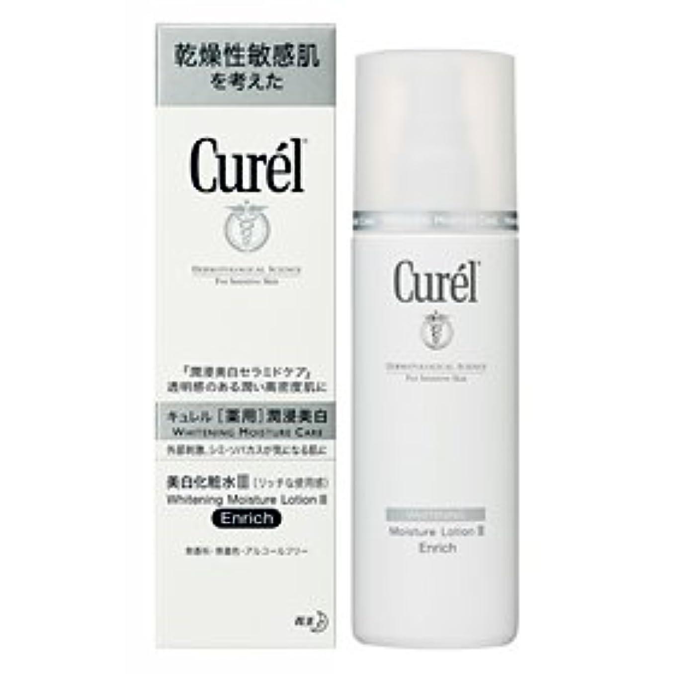 不合格いらいらさせる恵みキュレル 美白化粧水3(リッチな使用感) 140ml×3個セット