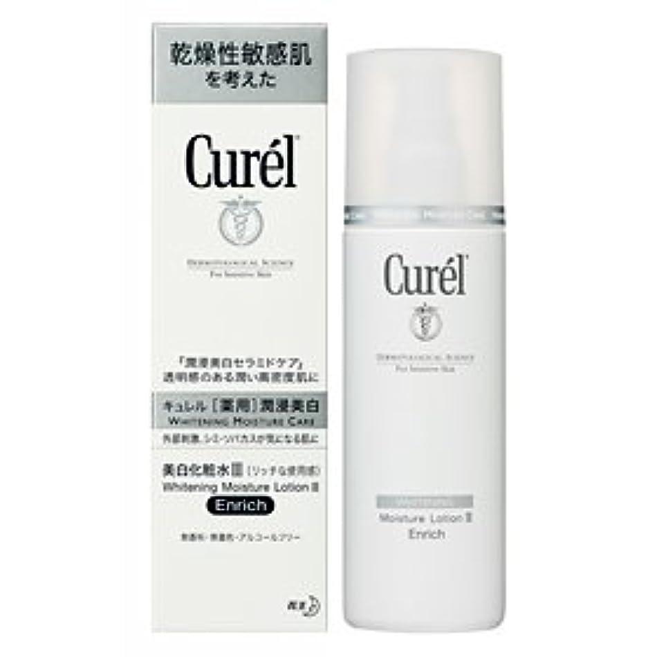 有名な同僚人形キュレル 美白化粧水3(リッチな使用感) 140ml×3個セット