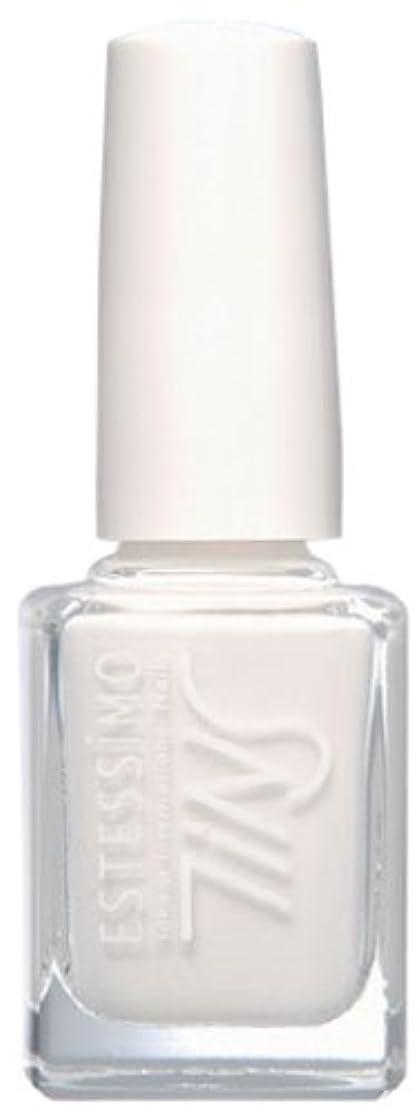 真面目なカウボーイ実験室TINS カラー501(tippex white)  11ml カラーポリッシュ