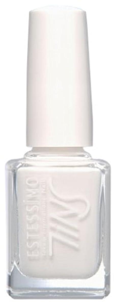 全能故国ヒューマニスティックTINS カラー501(tippex white)  11ml カラーポリッシュ