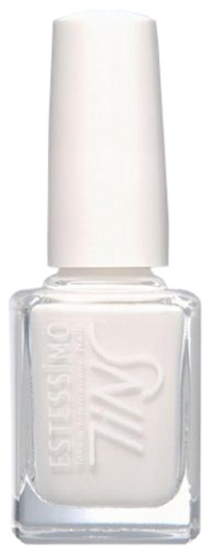 小さい中世のバウンスTINS カラー501(tippex white)  11ml カラーポリッシュ