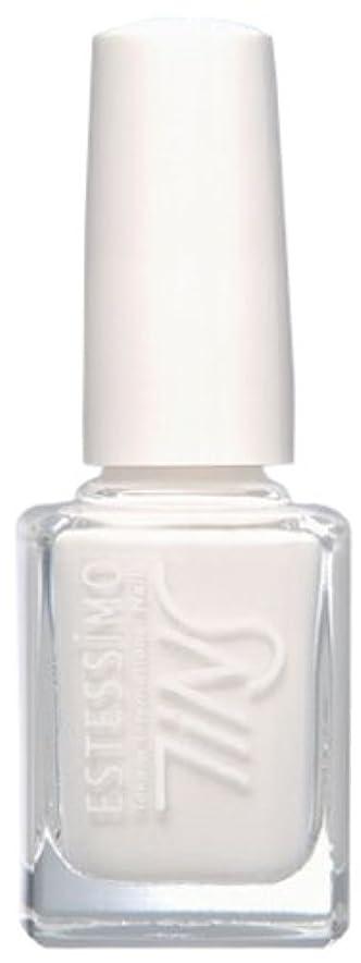 確認するフォークマナーTINS カラー501(tippex white)  11ml カラーポリッシュ