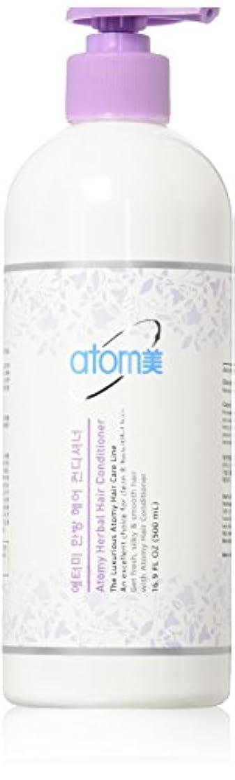 罪人厳巨大なアトミ化粧品 アトミ ハーバルヘアリンス (リンス) 並行輸入品