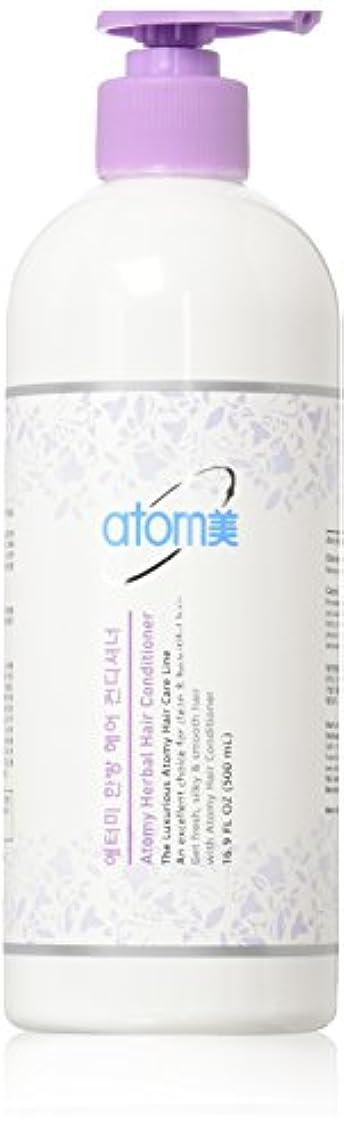 ダウン脳西部アトミ化粧品 アトミ ハーバルヘアリンス (リンス) 並行輸入品