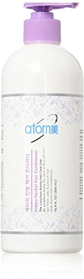 生きている納屋最小化するアトミ化粧品 アトミ ハーバルヘアリンス (リンス) 並行輸入品